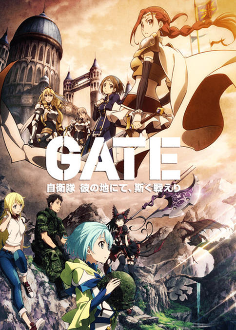 Neu bei Watchbox: Gate - Volume 7