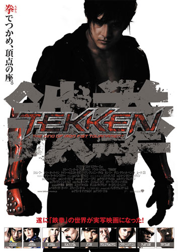 Realfilm zur Beat`em-Up Serie Tekken