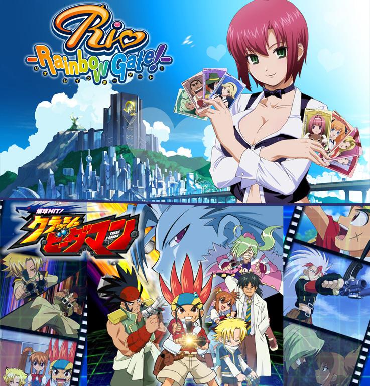 Casino Ausschnitte aus Anime Filmen und Serien