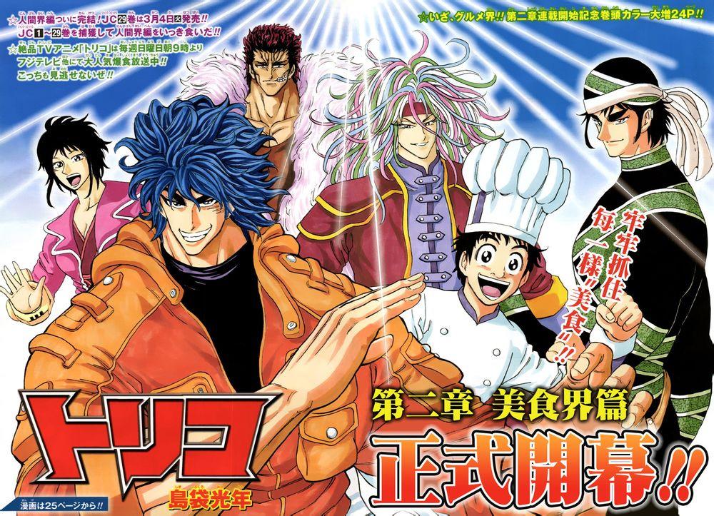 Weekly Shonen Jump 10/2014