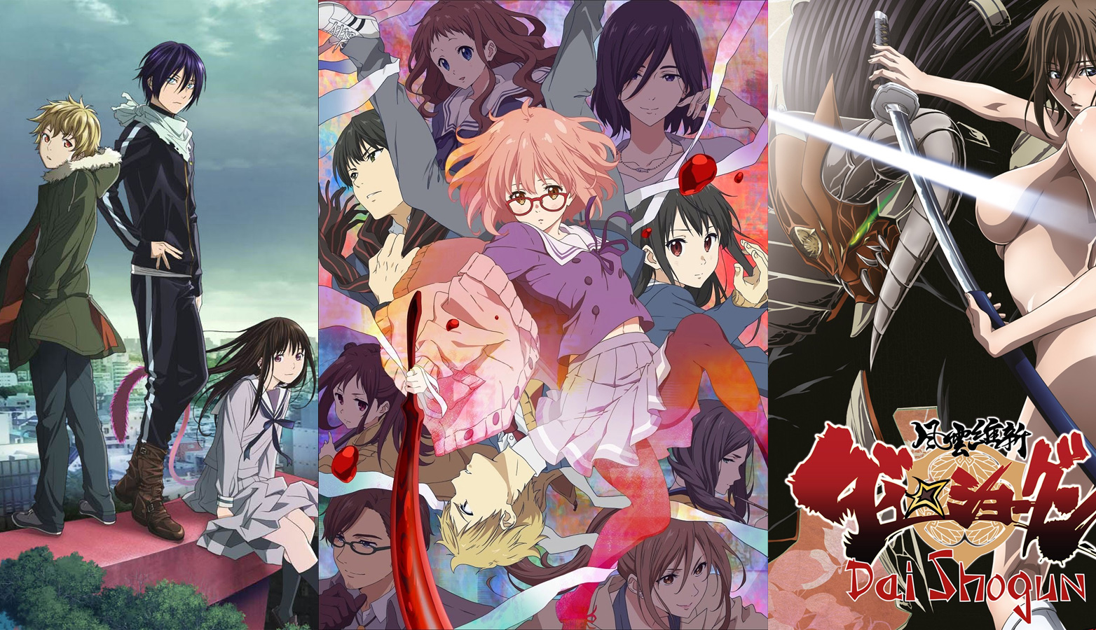 Noragami, Noir oder Beyond the Boundary – Kyokai no Kanata - Neue An
