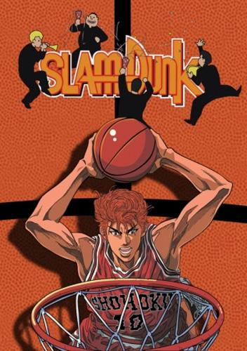 Slam Dunk (Suramu Danku)