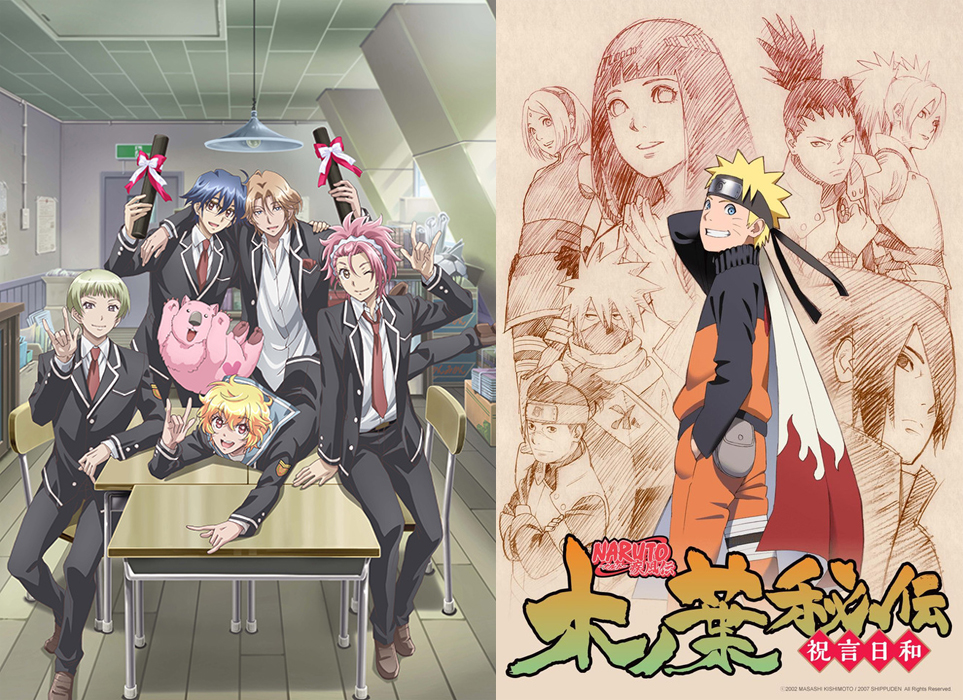 OVA zu Cute High Earth Defense Club Love! und 16. Staffel von Naruto S