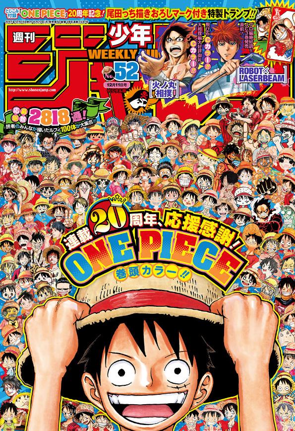 Weekly Shonen Jump TOC Ausgabe 52/2017 von Shueisha