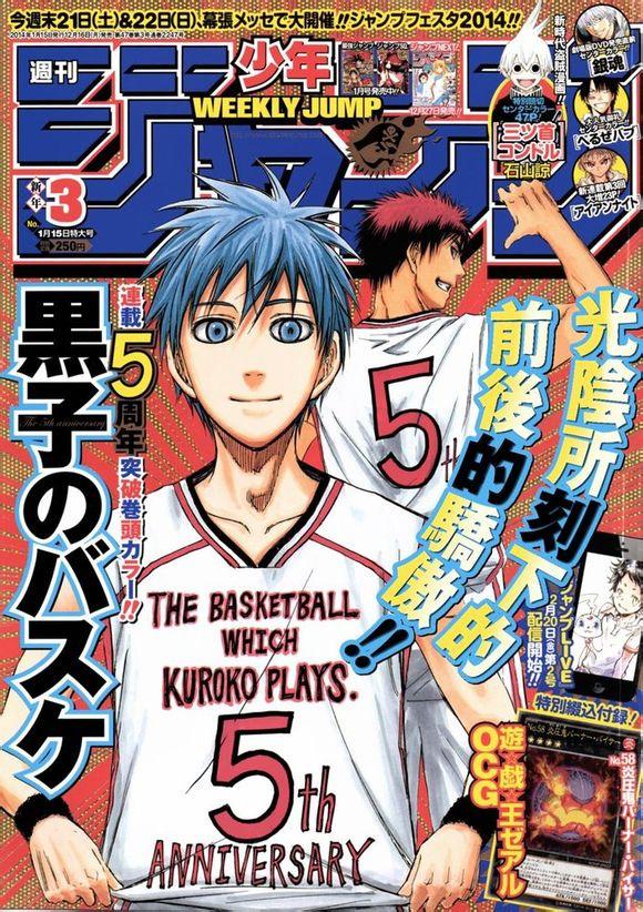 Weekly Shonen Jump TOC Ausgabe 03/2014 von Shueisha