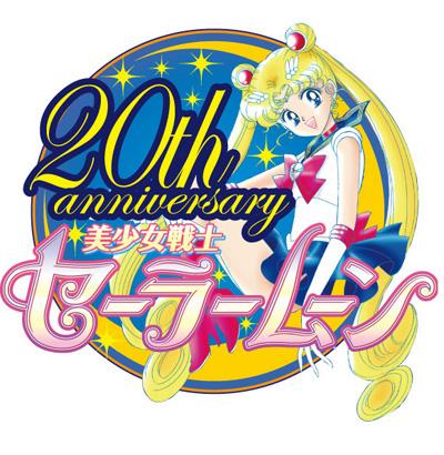 Sailor Moon Remake