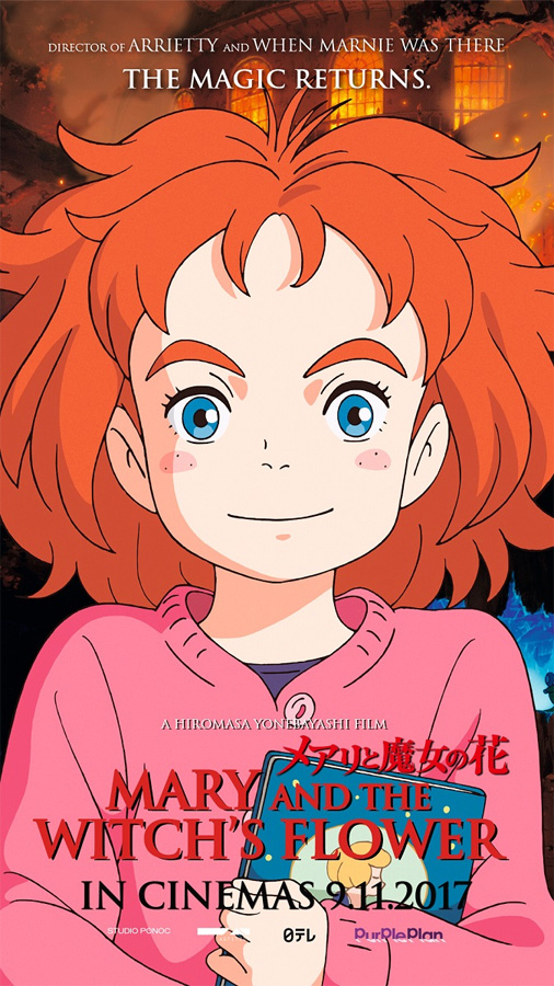 Anime-Film Mary and the Witch's Flower (Mary to Majo no Hana) nächste