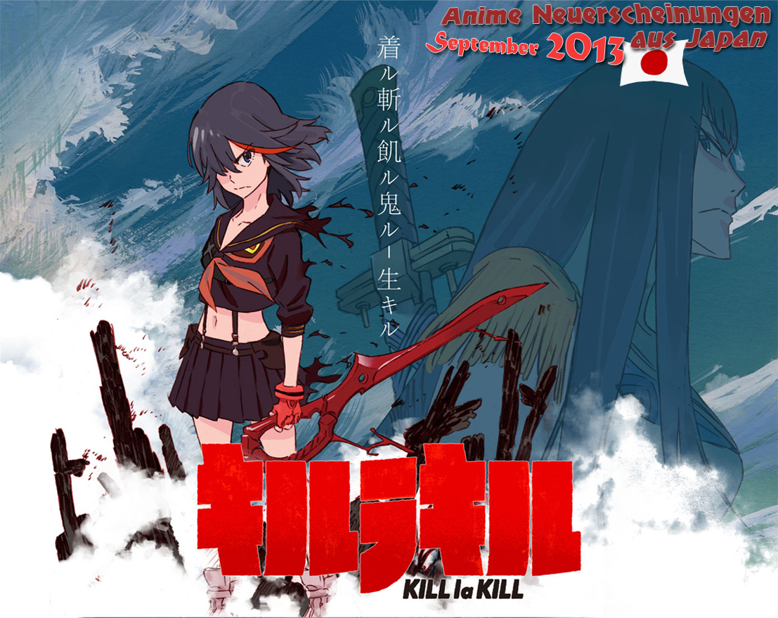 September 2013: Anime Neuerscheinungen aus Japan