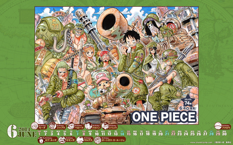 One Piece (ワンピース) von Eiichiro Oda