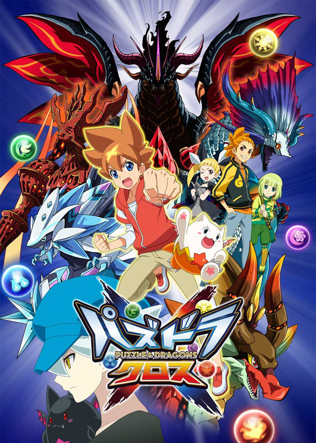 Neue Anime Produktion zu Puzzle and Dragons X (Original: PazuDora Cros