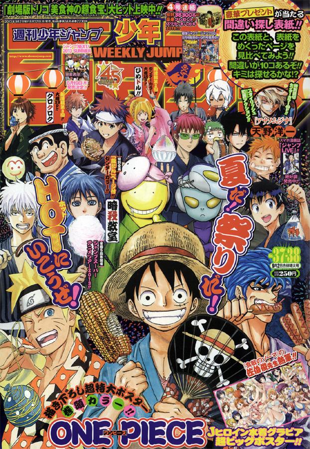 Weekly Shonen Jump TOC Ausgabe 37-38/2013 von Shueisha