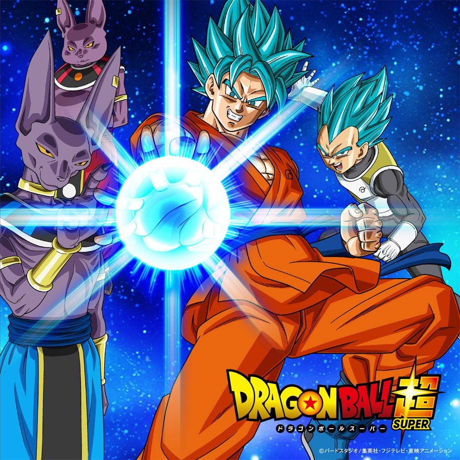 Dragon Ball Super - Limited Edition