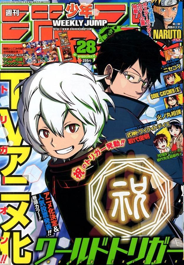 Weekly Shonen Jump TOC Ausgabe 28/2014 von Shueisha