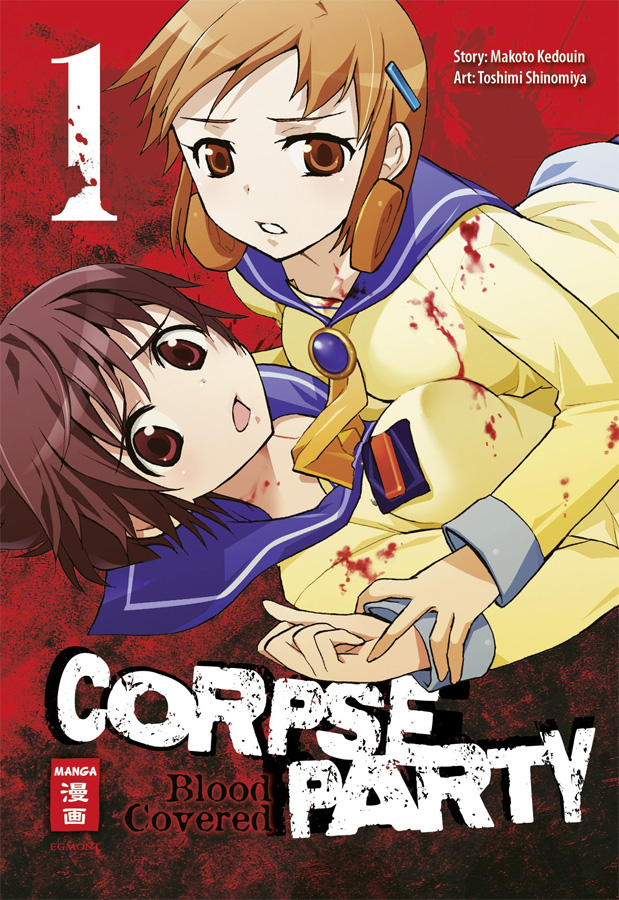 Corpse Party - Blood Covered