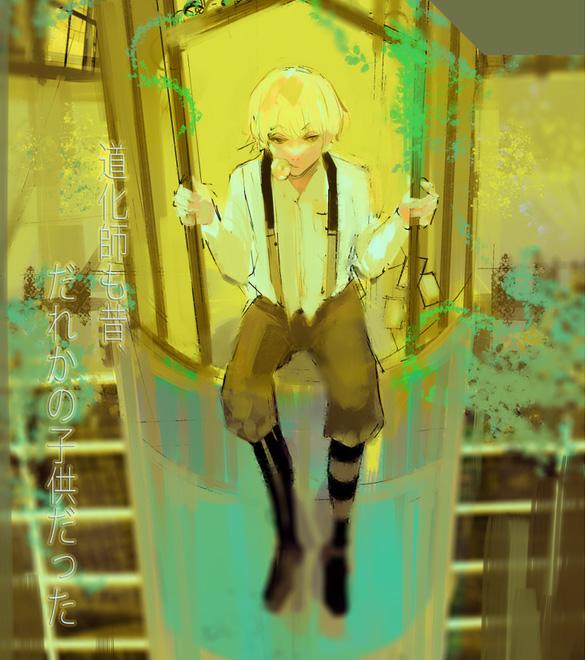 Arbeitet Tokyo Ghoul Zeichner Ishida Sui wirklich an einem Hunter X Hu