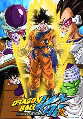 Ab September 2015 erscheint bei Kazé Dragonball Z Kai (Dragon Ball Ka
