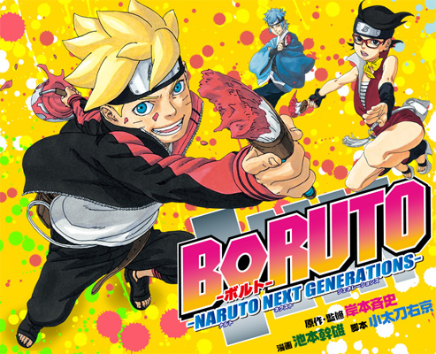 Boruto – Naruto Next Generation