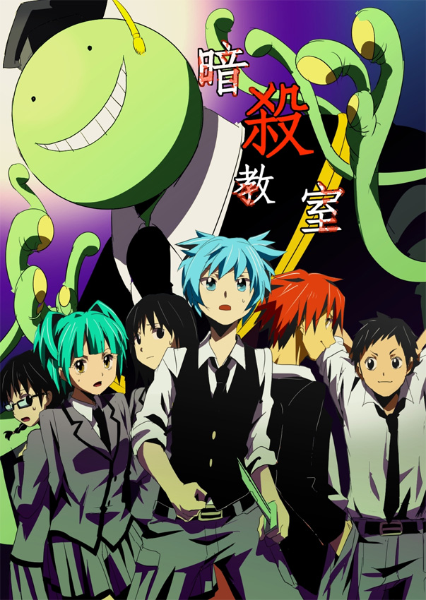 Jump Super Anime Tour 2013 mit ersten Anime zu Assassination Classroom