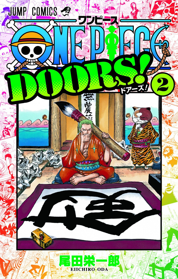One Piece DOORS - Volume 2