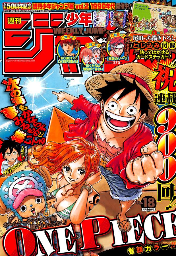 Weekly Shonen Jump TOC Ausgabe 18/2018 von Shueisha