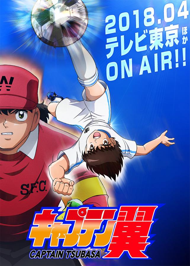 Die wohl bekannteste Fußball-Serie Captain Tsubasa feiert ein Comebac