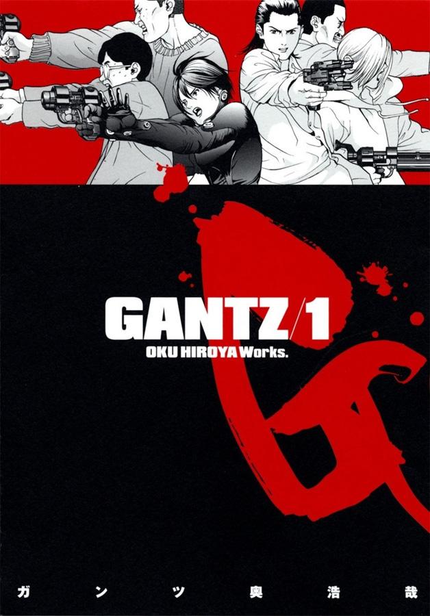Manga zu Gantz ab August 2018 bei Manga Cult