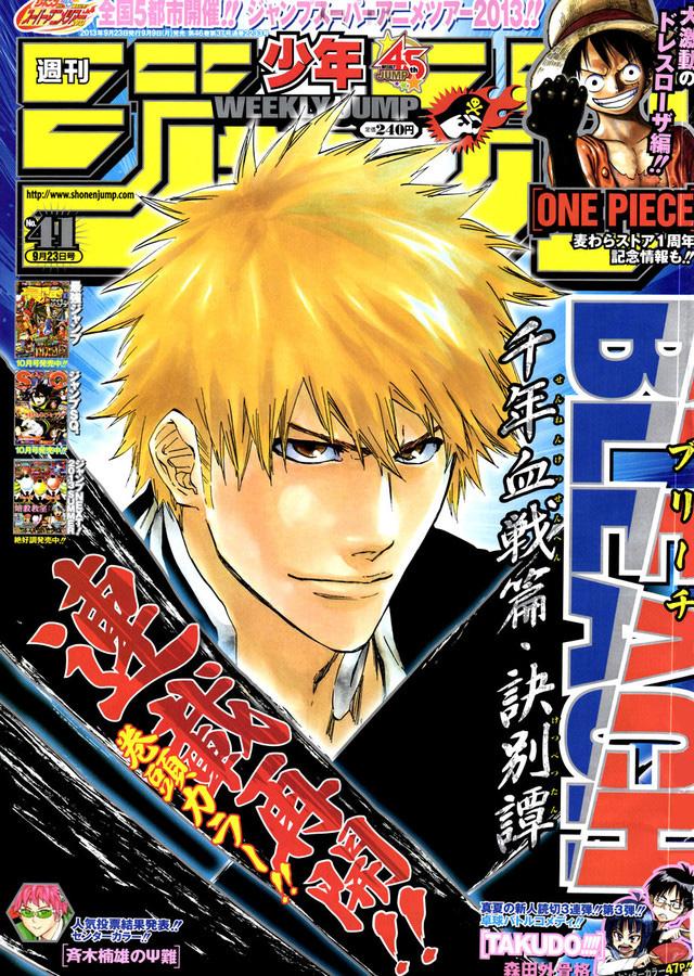 Weekly Shonen Jump TOC Ausgabe 41/2013 von Shueisha