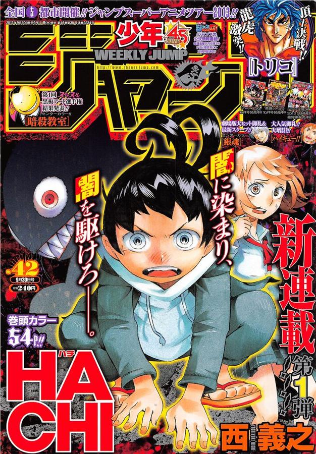 Weekly Shonen Jump TOC Ausgabe 42/2013 von Shueisha *Update*