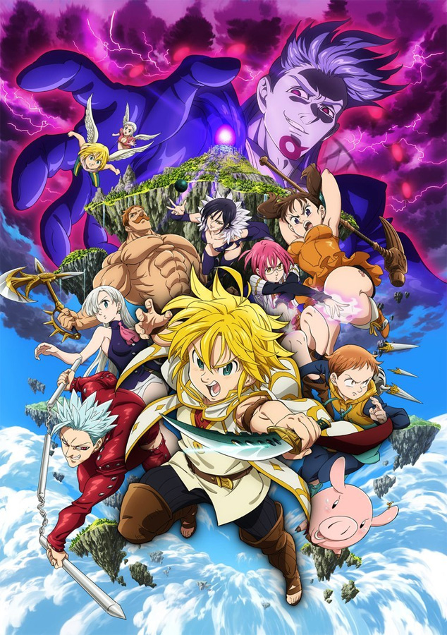 The Seven Deadly Sins Movie