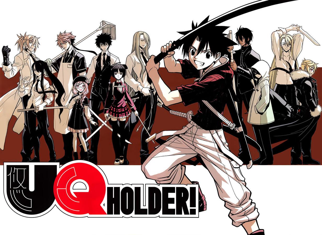 Egmont Manga veröffentlicht im März 2016 die Action-Serie UQ Holder!