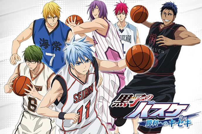 Die beliebte Basketball Serie Kuroko no Basket dribbelt nächstes Jahr