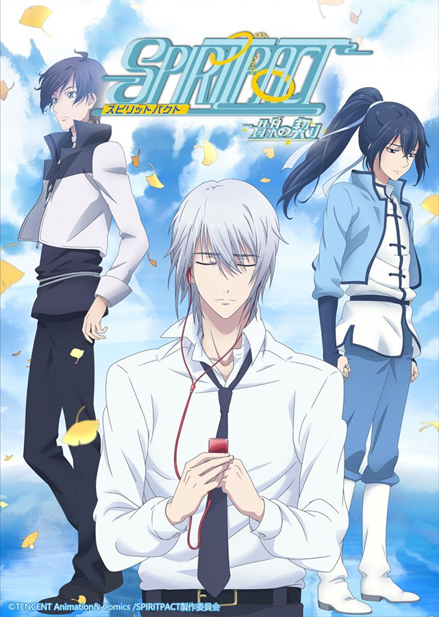 Spiritpact: Bond of The Underworld ab sofort auf Crunchyroll