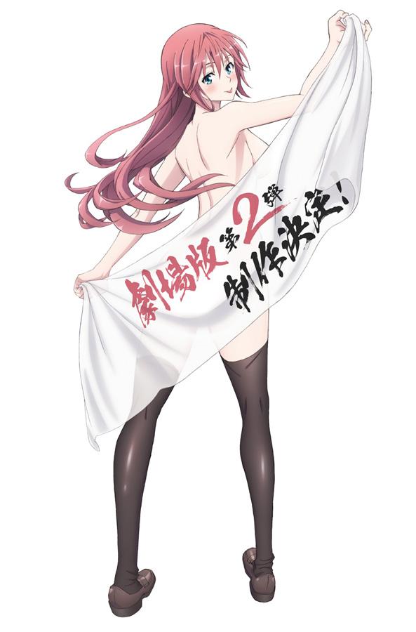 Ein neuer Animefilm zu Trinity Seven in Produktion