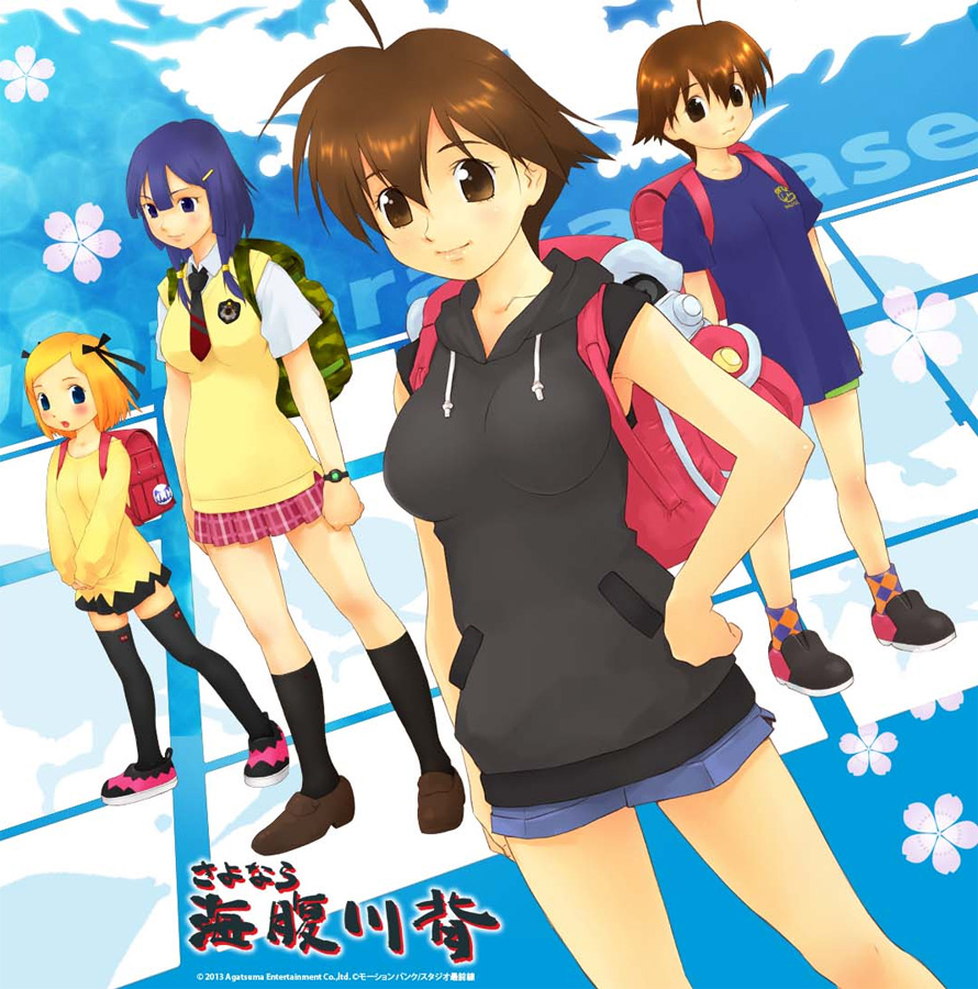Das 3D Jump 'n' Run Spiel Sayonara Umihara Kawase findet man demnächs
