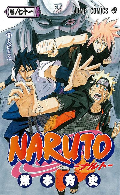 Naruto - Band 71