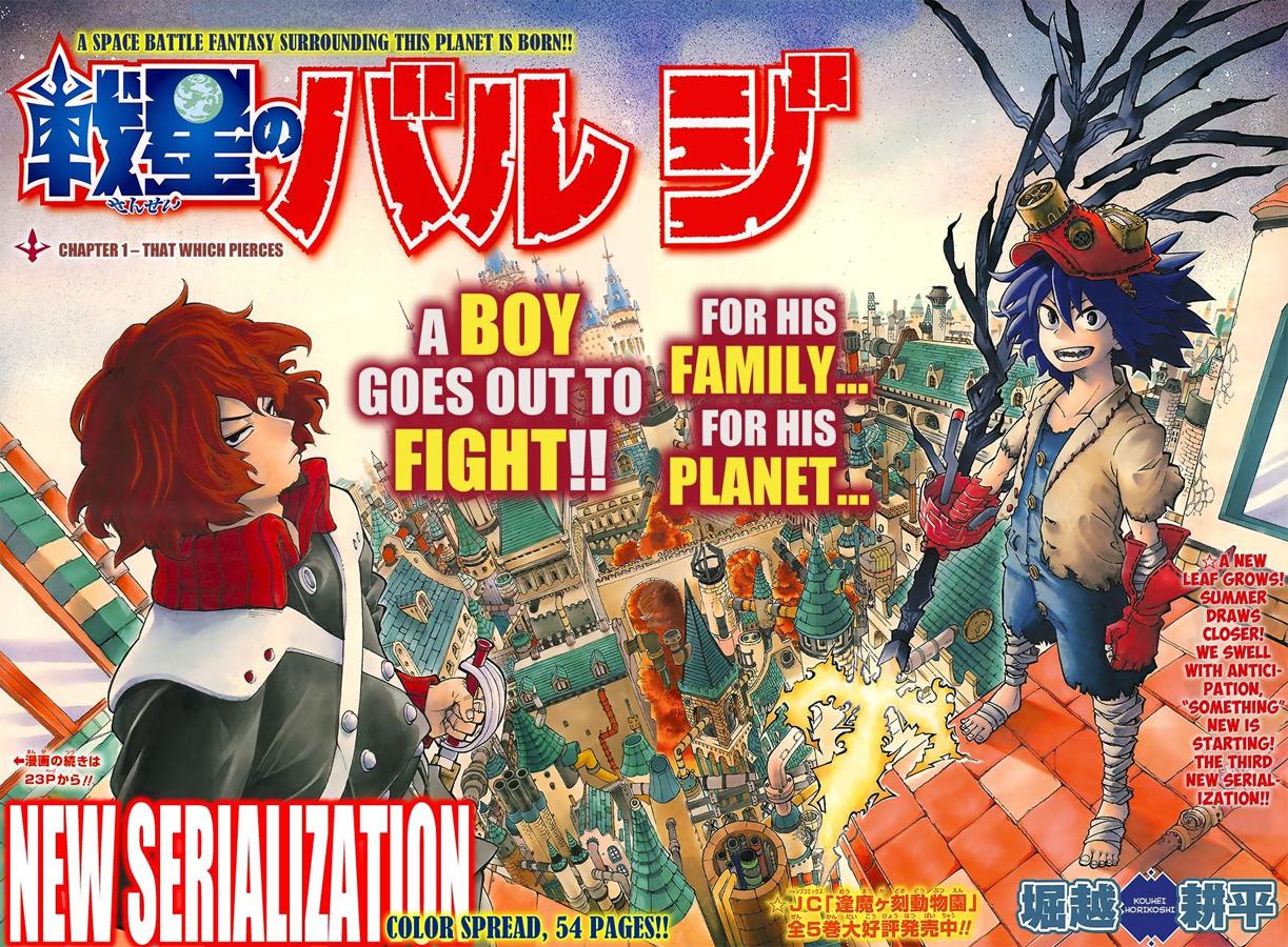 Vier neue Serien in den nächsten Shonen Jump Ausgaben 31 bis 34 ...