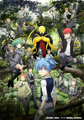 Assassination Classroom - Staffel 2