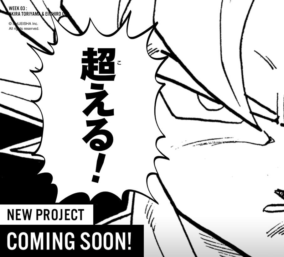 Shonen Jump+ Projekt - Erwartet uns ein Crossover mit Reborn, JoJo's B