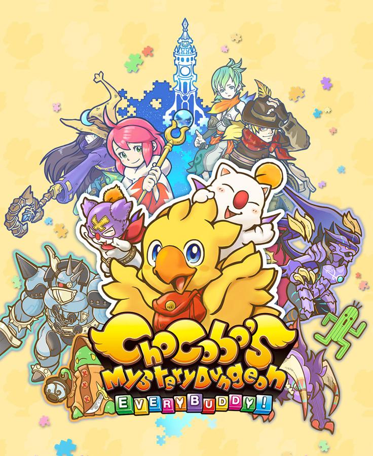 Chocobo's Mystery Dungeon EVERY BUDDY! ist ab sofort für die Switch