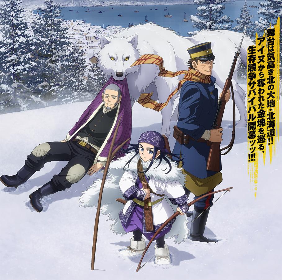 2. Staffel zu Golden Kamuy startet im Oktober 2018 im Anime Simulcast