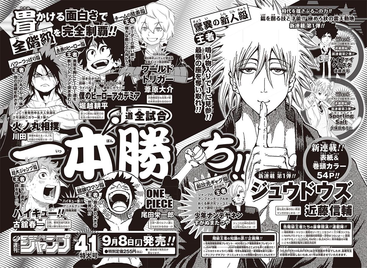 Weekly Shonen Jump 40/2014