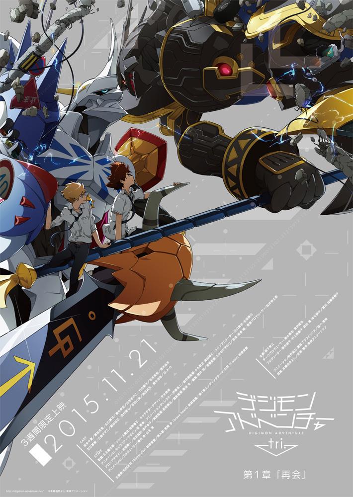 Neue Digimon Serie für 2015 bestätigt - Fortsetzung des alten Klassi