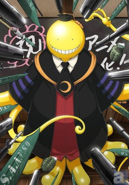 2015 erscheint zu Assassination Classroom aus der Shonen Jump eine Ani