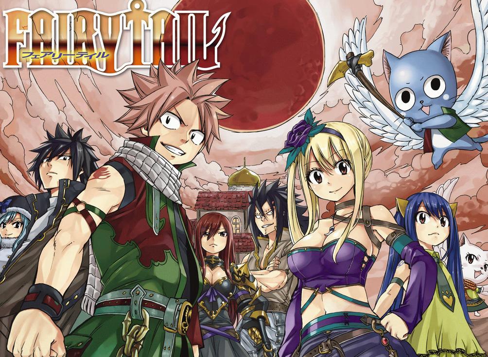 Natsu, Lucy und Co. verabschieden sich bald - Der Fairy Tail Manga ste