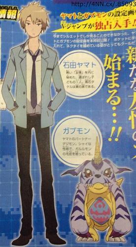 Digimon Tri Fortsetzung