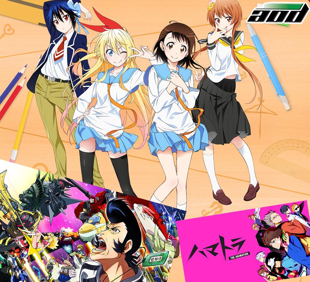 Kazé und Anime on Demand starten mit den Simulcasts von Space Dandy,