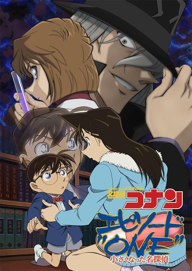 Detektiv Conan: Episode ONE bei Kazé *UPDATE*