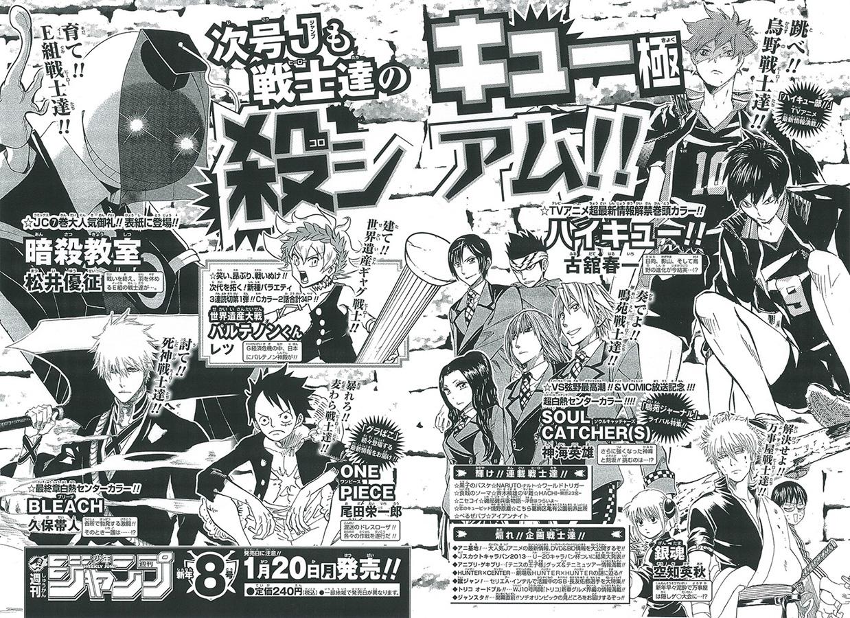 Weekly Shonen Jump 06-07/2014