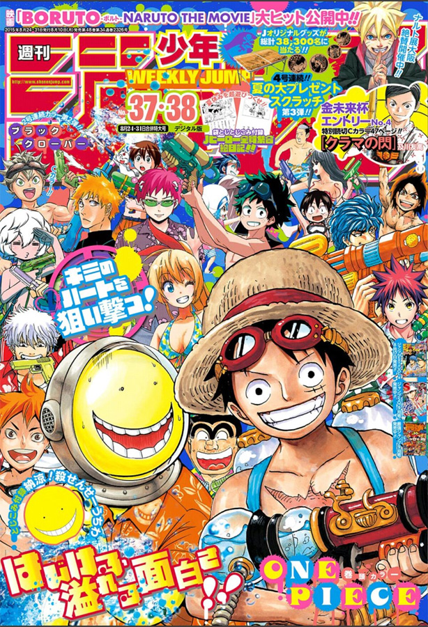Weekly Shonen Jump TOC Ausgabe 37-38/2015 von Shueisha