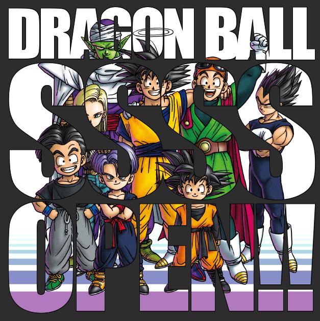 30-jähriges Jubiläum zu Dragonball (Dragon Ball) von Akira Toriyama
